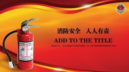 四川消防维保带你了解消防安全问题及防范措施!