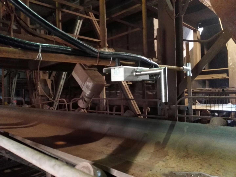 首鋼京唐550平燒結混勻礦水分測量項目合作案例