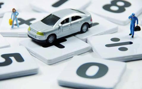 内蒙古汽车金融家提醒您谨防汽车抵押贷款陷阱