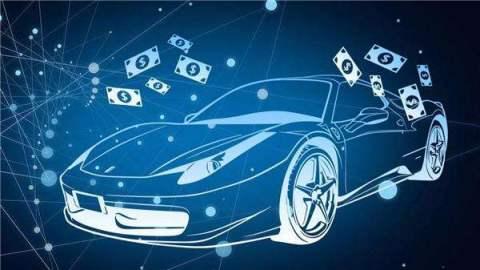 内蒙古汽车金融