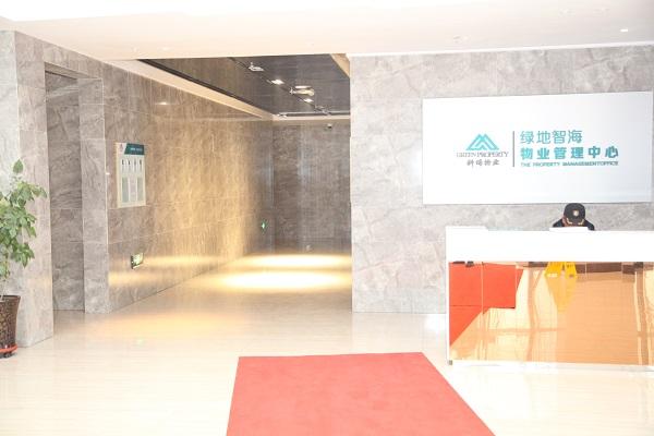 内蒙古逸华国信汽车服务有限公司办公楼