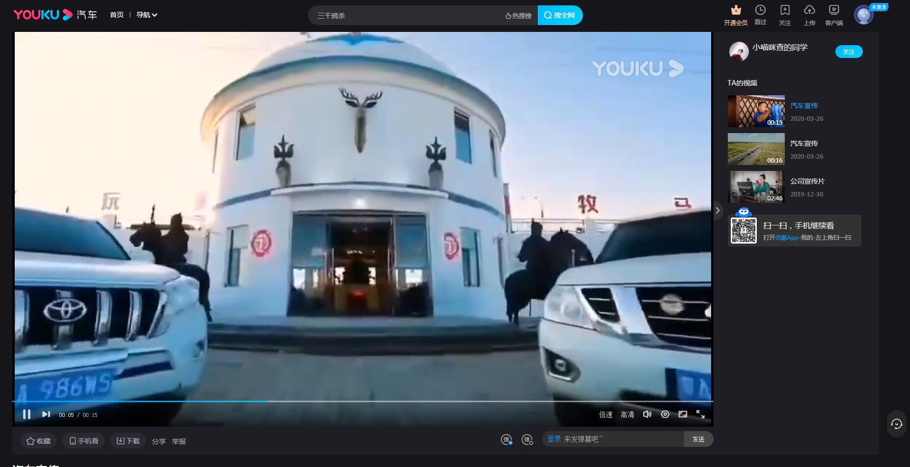 内蒙古逸华国信汽车服务有限公司