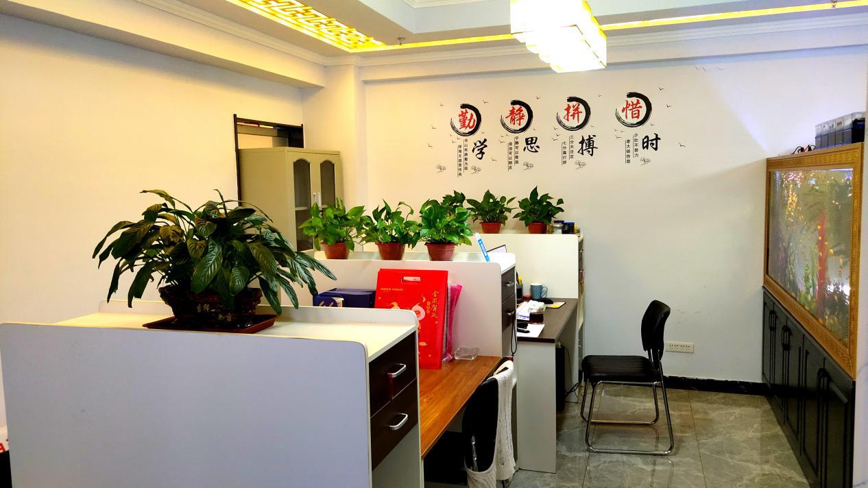 内蒙古旅游出行策划公司员工区