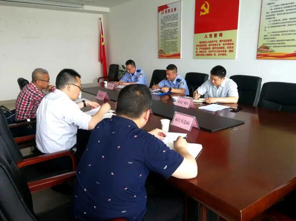 连云港市召开旅游包车出行管理座谈会