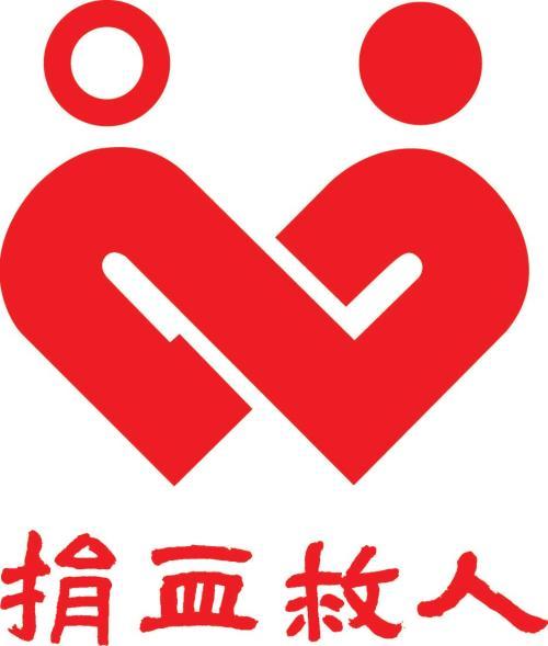 新冠肺炎康复者成功捐献恢复期血浆