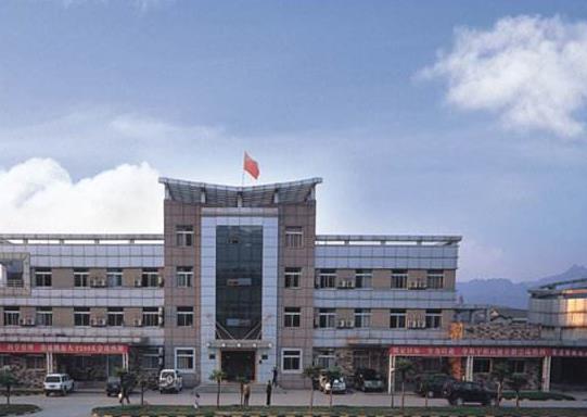 陕西建工第八建设建集团有限公司