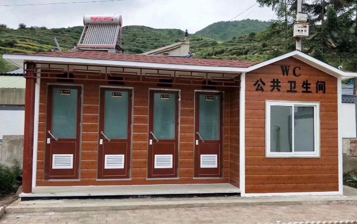 紫阳县蒿坪镇移动厕所安装