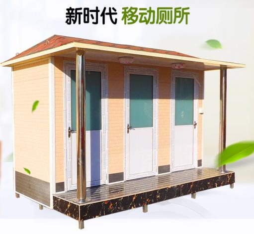 您一定很好奇那些无水冲的移动厕所为什么会没有味道呢?