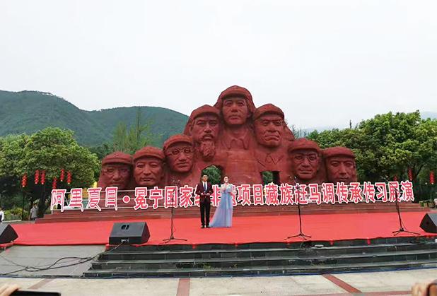 四川文艺汇演公司