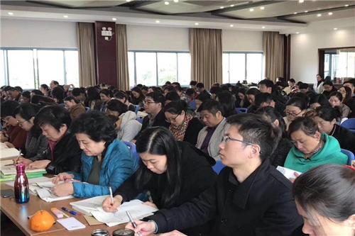 中医养生学基础知识