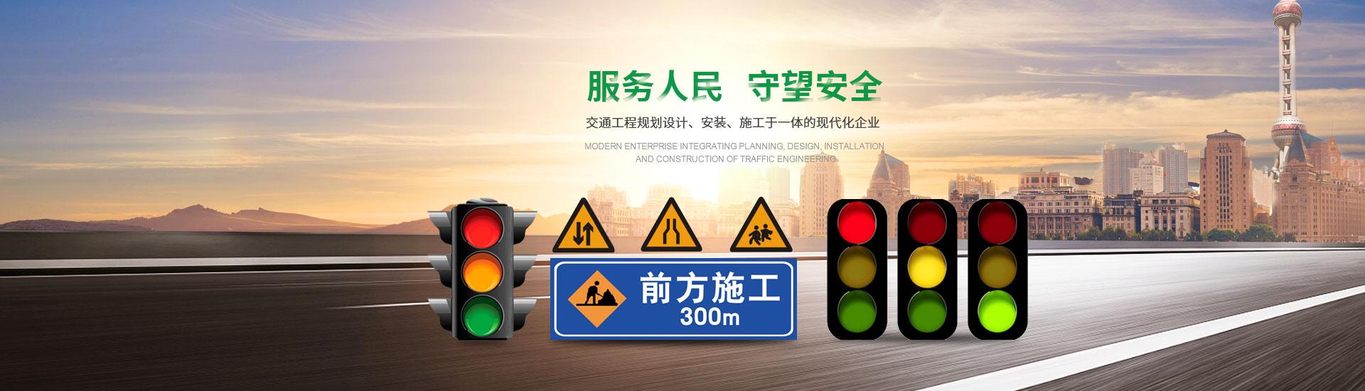 汉中道路反光标志