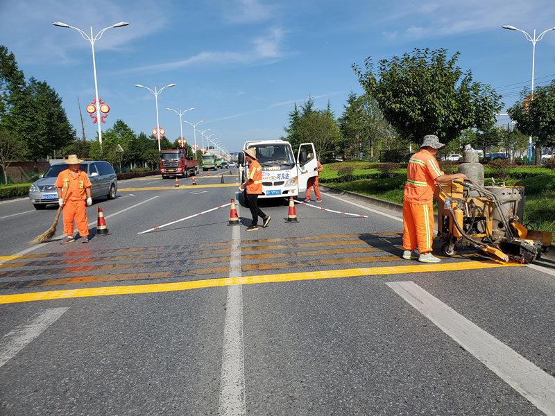 汉中交通道路标线