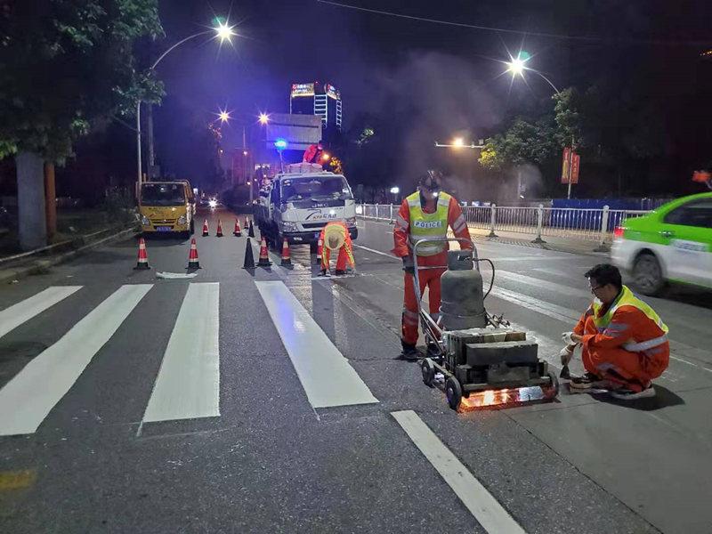 人行横道道路标线施工