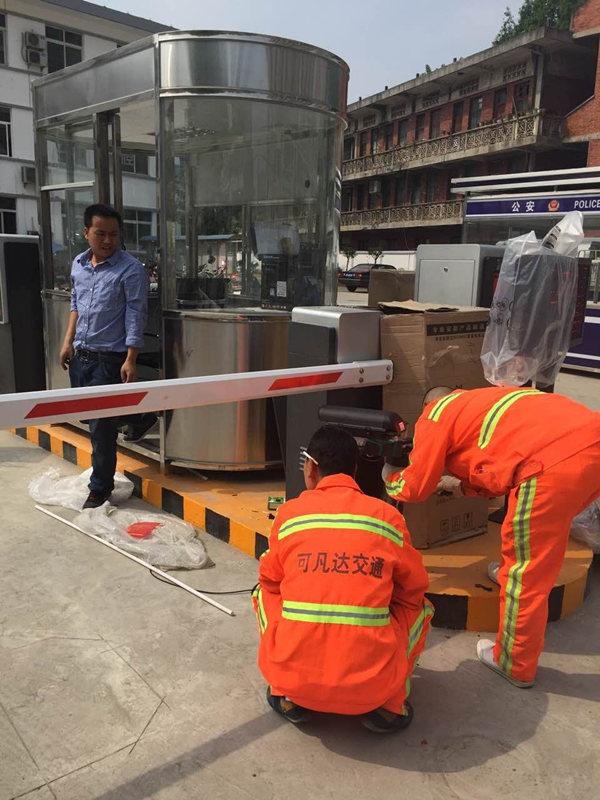 一起来了解汉中停车场安全设施公司分享的交通设施在停车场的安装注意事项吧