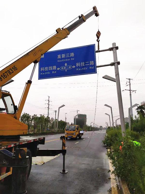 在制作反光标志中应避免出现哪些问题?汉中道路反光标志厂来支招