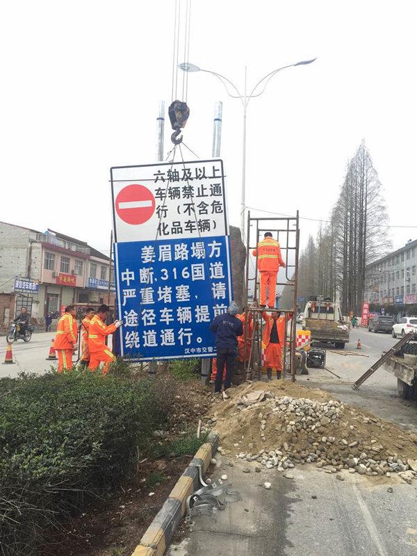 汉中道路反光标志安装