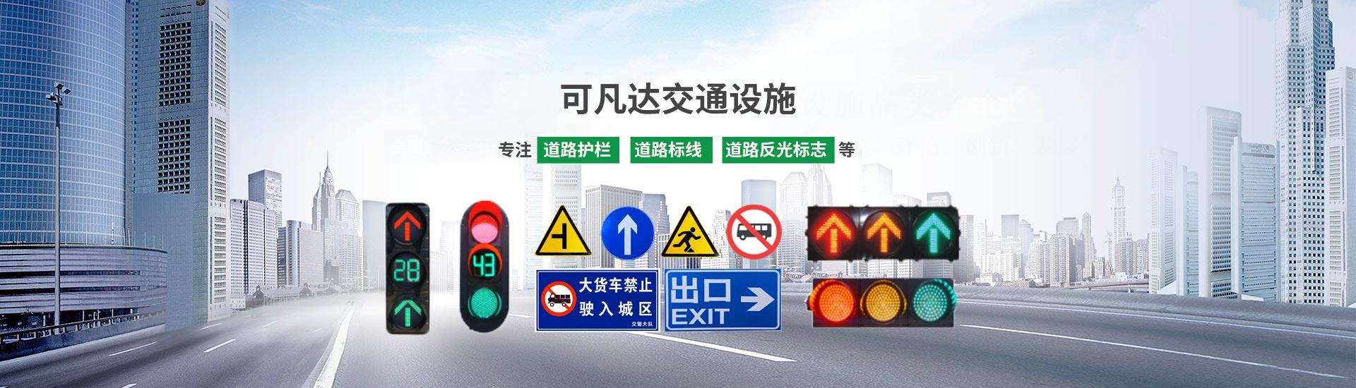 汉中停车场安全设施