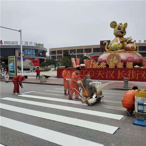 汉中道路标线施工