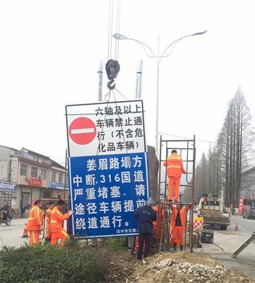 交通标志杆的基本类型及安装要点