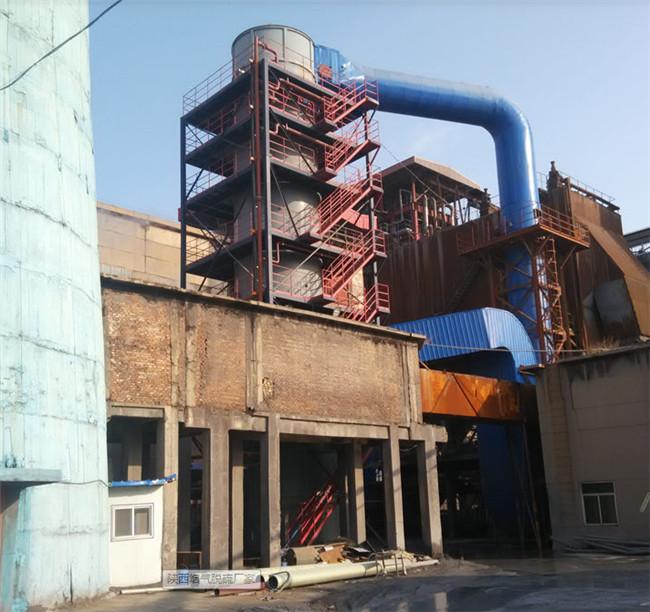 陕西蓝银河环保设备工程有限公司