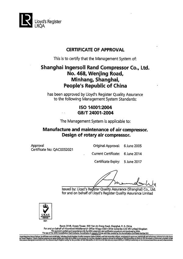 ISO4001证书(英文)