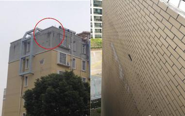 女儿墙与屋面连接部位渗漏