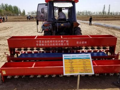 水稻播种机2BDXF-16型图片展示