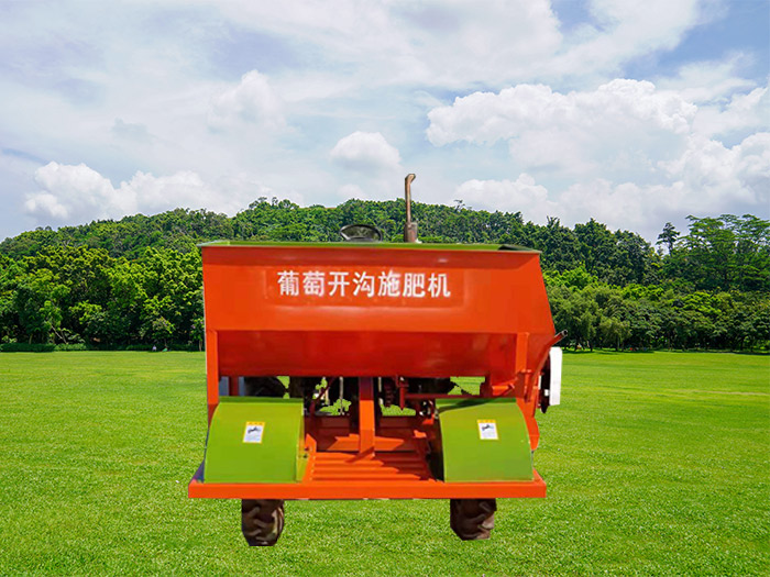 葡萄开沟施肥机2FHP-1A型