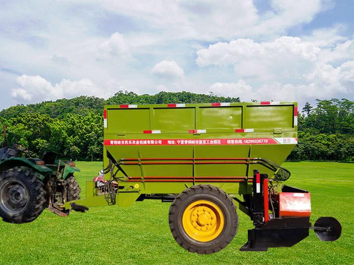 单侧施肥车2FSQ-7A型
