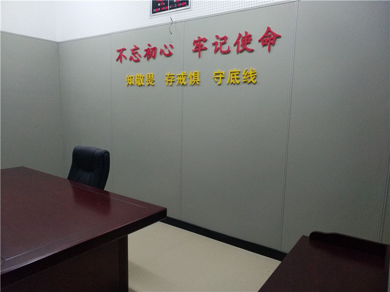 谈话室软包实际室内施工条件及墙面要素