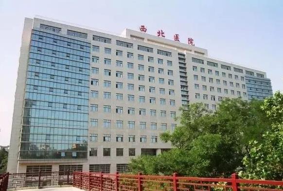 西安交大第二附属医院