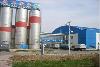 蒙牛乳业(北京)有限责任公司