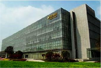 雨润食品集团(南京)