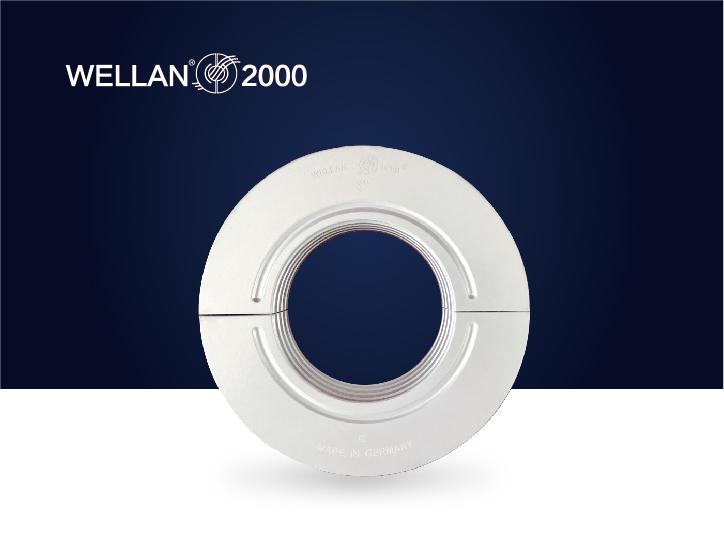 WELLAN® 2000量子水处理器