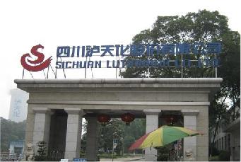 四川化工控股集团四川泸天化股份有限公司