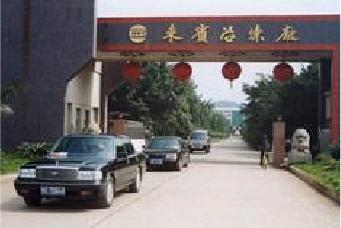 华锡集团来宾冶炼厂