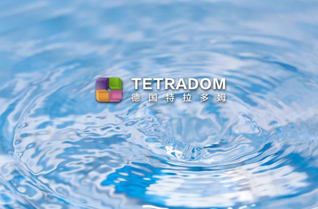 德国特拉多姆,除垢黑科技,治水革新者