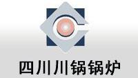 上海良工閥門成都銷售處-水力控制閥案例