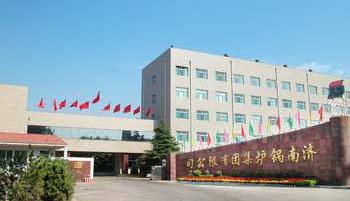 上海良工阀门成都办事处-济南锅炉集团有限公司