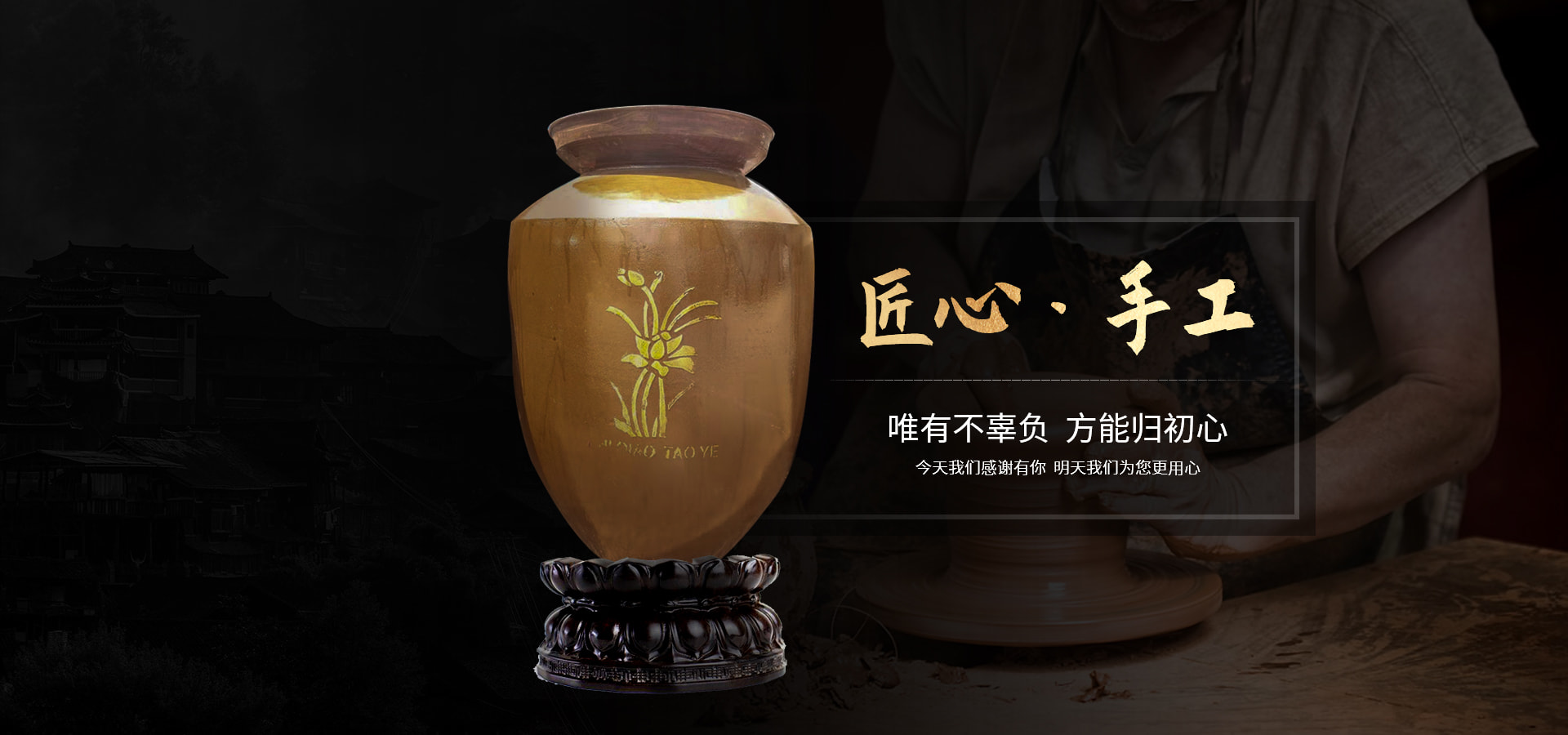 四川陶瓷发酵缸