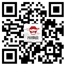 四川省四祥陶瓷制品有限公司