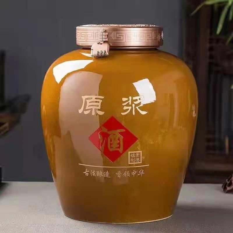 四川陶瓷酒坛