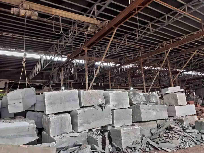 石材原料厂区