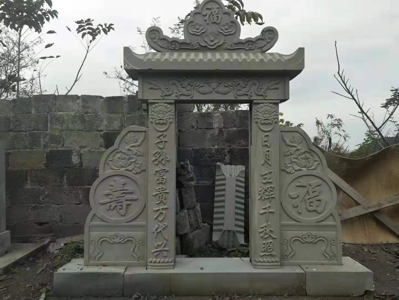青石墓碑/香炉