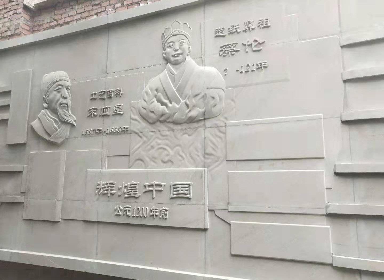 四川青石雕刻-壁画