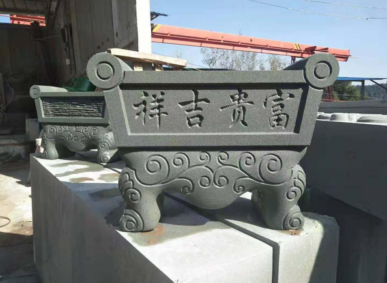 四川青石-香炉