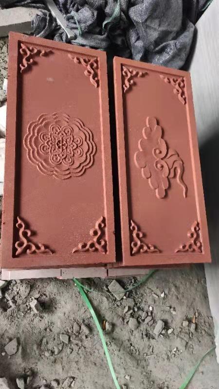 红砂机雕板