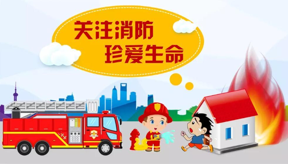 华雅消防告诉您降温,消防设施一定要记得常检修!
