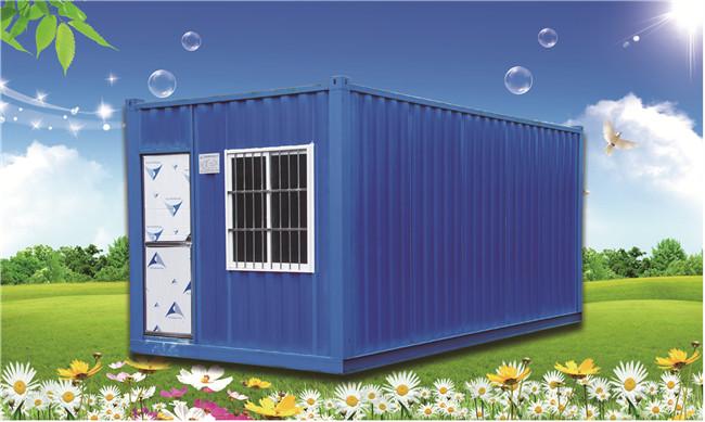 住人集装箱和活动板房优缺点比较