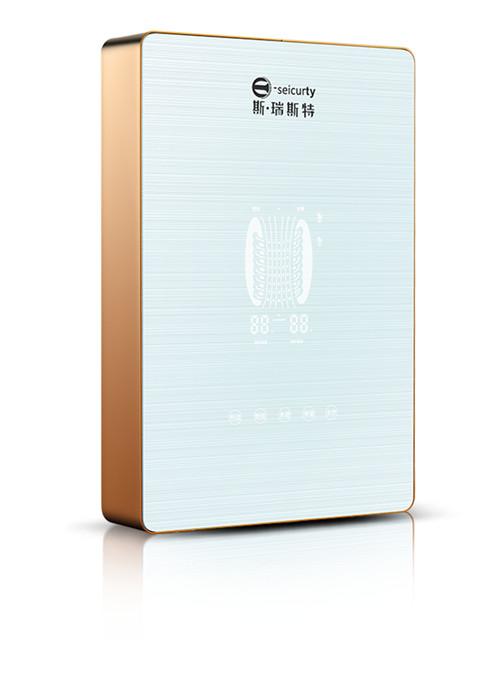 磁能即热式热水器